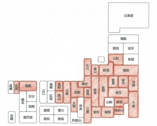 金え符全国制覇地図