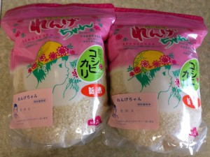 カジミツ頂き物コマならぬ米